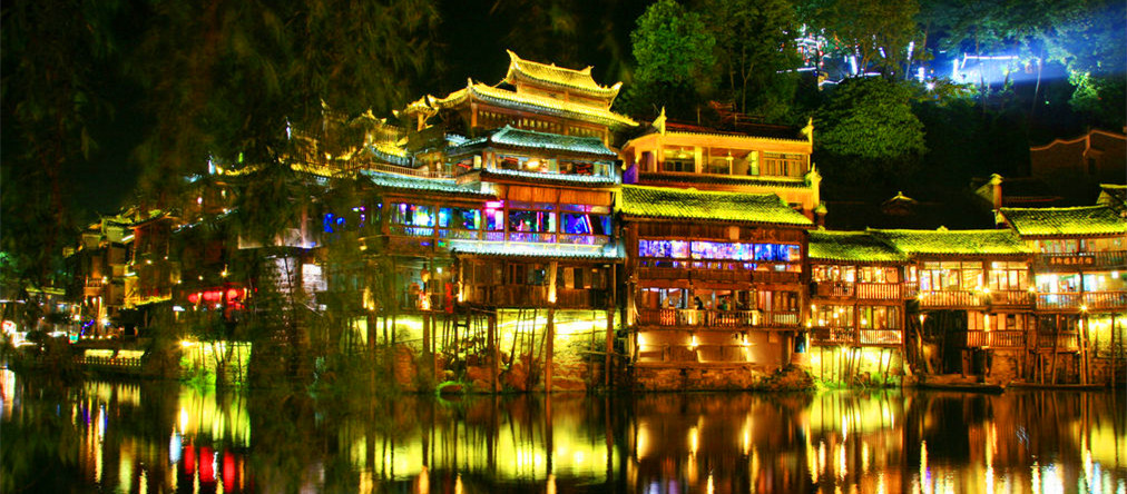 Fenghuang Ancient City.jpg
